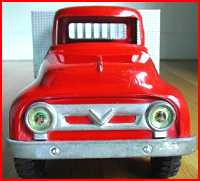 1956 Grille